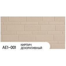 Фасадные панели AE1-001 Кирпич декоративный
