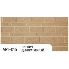 Фасадные панели AE1-016 Кирпич декоративный