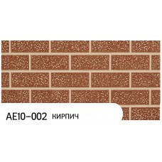 Фасадные панели AE10-002 Кирпич