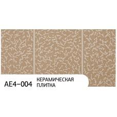 Фасадные панели AE4-004 Керамическая плитка
