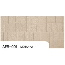 Фасадные панели AE5-001 Мозаика