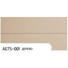 Фасадные панели AE7S-001 Дерево