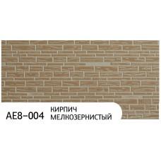 Фасадные панели AE8-004 Кирпич мелкозернистый