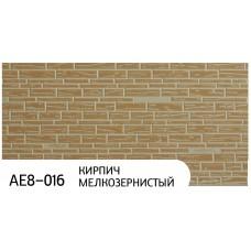 Фасадные панели AE8-016 Кирпич мелкозернистый