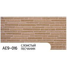 Фасадная панель AE9-016 Слоистый песчаник