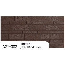 Фасадные панели AG1-002 Кирпич декоративный