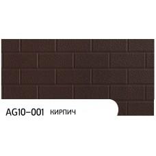 Фасадные панели AG10-001 Кирпич