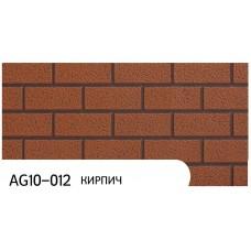 Фасадные панели AG10-012 Кирпич