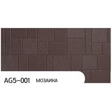 Фасадные панели AG5-001 Мозаика