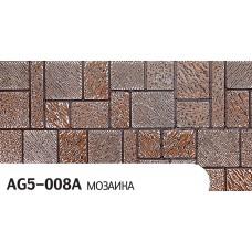 Фасадные панели AG5-008A Мозаика