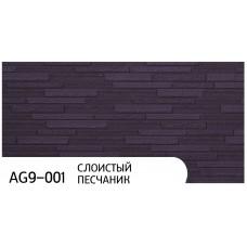 Фасадная панель AG9-001 Слоистый песчаник