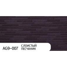 Фасадная панель AG9-007 Слоистый песчаник