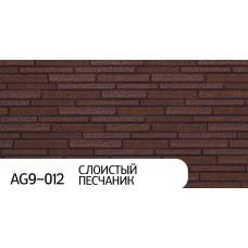 Фасадная панель AG9-012 Слоистый песчаник