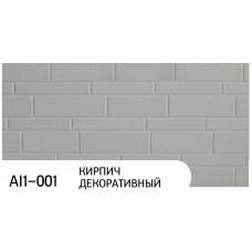 Фасадные панели AI1-001 Кирпич декоративный