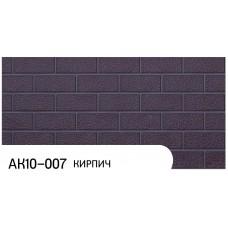 Фасадные панели AK10-007 Кирпич