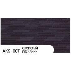 Фасадная панель AK9-007 Слоистый песчаник