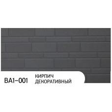 Фасадные панели BA1-001 Кирпич декоративный
