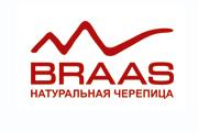 Черепица Braas по выгодным ценам в Воронеже