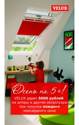 Velux banner